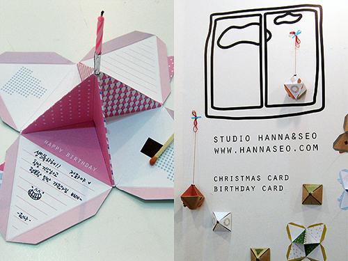 seoul-design fair-studio hanna&seo-hannaseo.com-birthday card