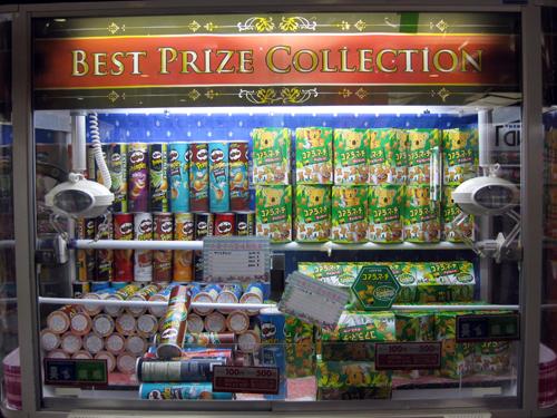 japan-prize machine