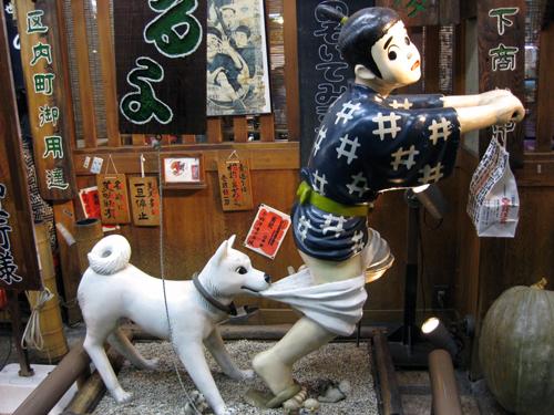japan-statue