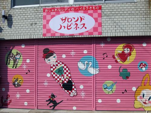japan-storefront