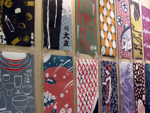 kyoto-crafts prints