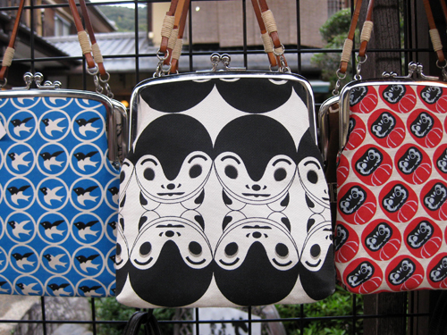 kyoto-crafts purses
