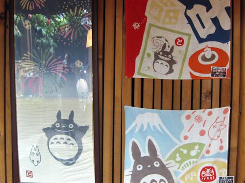 kyoto-crafts totoro