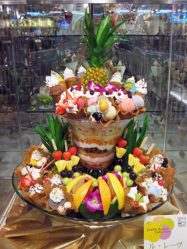 kyoto-dessert giant sundae