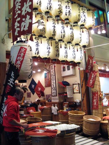 kyoto-food nishiki