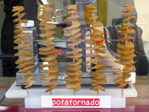 kyoto-food potatornado
