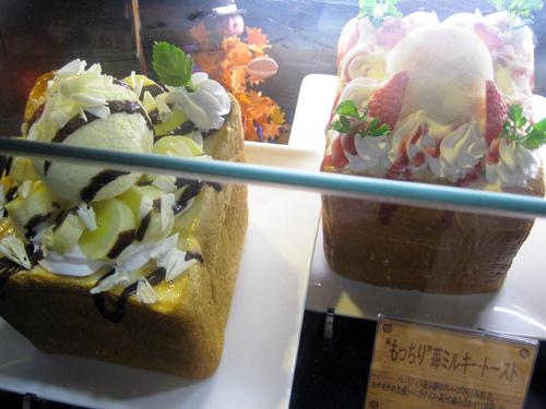 tokyo-dessert