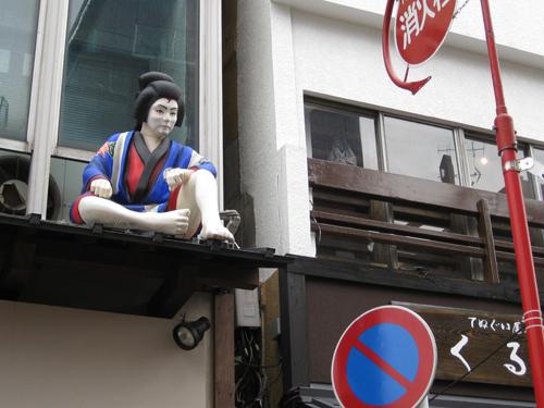 tokyo-roof statue