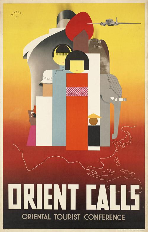 boston public library-travel posters-orient calls-mune satomi